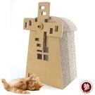 #TP Box Meow 瓦楞貓抓板-荷...