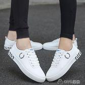 男板鞋  潮流男鞋子百搭白色板鞋男生運動休閒潮鞋學生小白鞋  ciyo黛雅