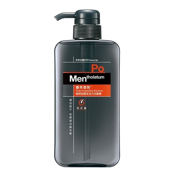 曼秀雷敦 男士咖啡因頭皮活力洗髮精 550ml