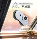 窗機器人全自動雙面家用超薄智慧電動高層洗窗戶擦玻璃神器 每日特惠NMS