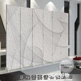 屏風隔斷客廳玄關辦公時尚現代簡約臥室摺疊摺屏移動簡易 NMS陽光好物