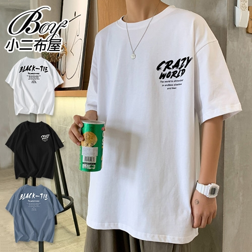 男短T恤 crazy world塗鴉字母印花韓版短袖上衣【NL9596-T244】