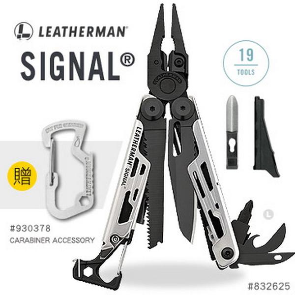 美國Leatherman SIGNAL 工具鉗-黑銀款(公司貨)#832625