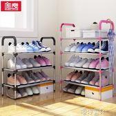 鞋架多層簡易家用組裝門口鞋櫃簡約現代門廳櫃經濟型宿舍防塵架子 港仔會社