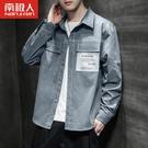 南極人秋季男士日系工裝長袖襯衫休閒百搭寸襯衣韓版潮流港風外套 果果輕時尚