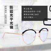 黑五好物節 近視眼鏡韓版網紅復古圓臉全框個性潮流原宿金屬眼鏡框近視眼鏡女夢想巴士