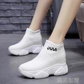 襪子鞋內增高襪子靴女秋冬新款百搭潮短靴老爹厚底襪子鞋鬆糕高幫鞋 快速出貨