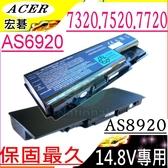 ACER 電池-宏碁 電池- ASPIRE 5739G,6920G,7320,7520G,7720,8920G,BT.00604.018,BT.00605.015,AS07B52,AS07B72