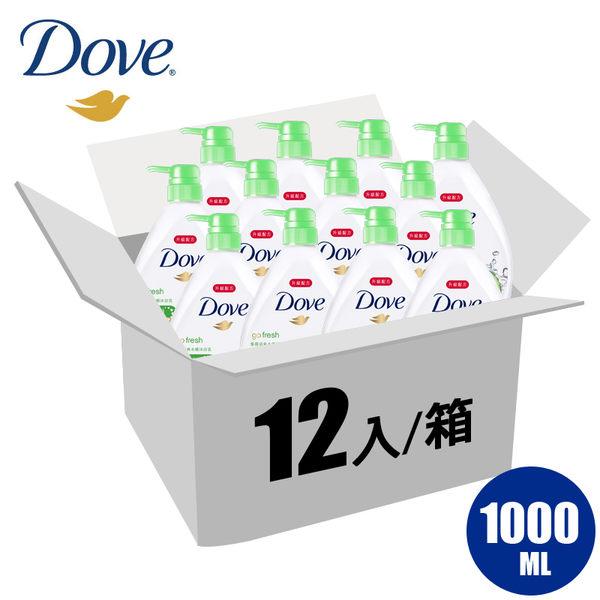 箱購【DOVE 多芬】清爽水嫩沐浴乳(新) 1000ML 聯合利華