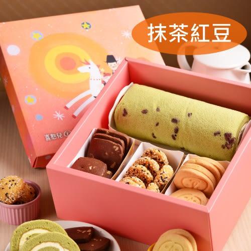『喜憨兒。彌月禮』飛馬星空A款-抹茶紅豆【10盒組】