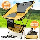 超輕便攜式露營椅(送收納袋)折疊椅摺疊椅...