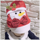 《不囉唆》聖誕 兒童帽 (可挑色/款) ...