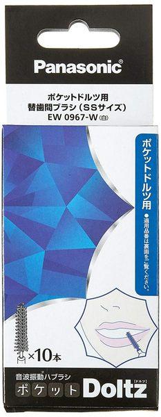 國際牌Panasonic 攜帶式 音波震動電動牙刷 替換牙間刷頭 10本組 白 EW0967-W