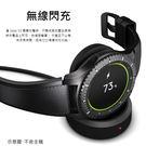 SAMSUNG Gear S3 原廠無限磁力充電座
