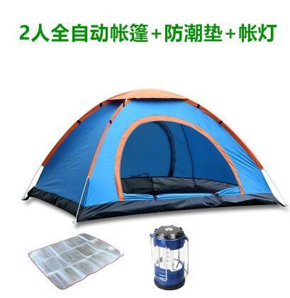 熊孩子❃2秒速開帳篷戶外帳篷自動雙人多人露營野營雙門帳篷(2人藍色+鋁膜防潮墊+馬燈)