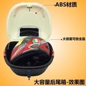 電動摩托車後備箱愛瑪雅迪綠源臺鈴通用特大號後尾箱小龜王後備箱