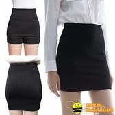 簡設正裝短裙子工裝西裙職業裙包臀裙工作裙半身裙高彈力一步裙女【happybee】