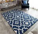 歐式簡約北歐現代沙發地毯客廳茶幾藍色書房...