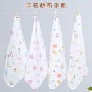 寶寶純棉口水巾毛巾 H533 獨具衣格