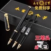 永生鋼筆三筆頭禮盒裝彎尖美工筆書法正姿學生用成人 超值價