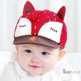 嬰兒帽子網眼帽男女寶寶帽子鴨舌帽春夏季防曬遮陽帽【台北之家】
