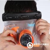 微單相機防水袋索尼A6000 a5100l佳能EOSM3/M2微單防水袋潛水套罩