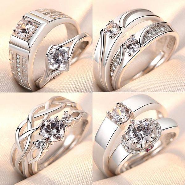 S925純銀情侶戒指送女友日韓女簡約男士指環結婚對戒仿真鉆戒一對