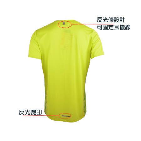 MIZUNO美津濃 男路跑T恤 (亮綠) Dryscience 吸汗快乾