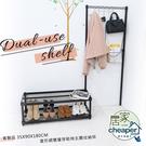 【居家cheaper】客製品 35X90X180CM 菱形網雙層穿鞋椅/鞋櫃/玄關架/收納架/信封架