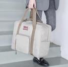 旅行袋 行李包大容量可折疊旅行袋便攜行李袋女簡約短途拉桿手提包旅行包【快速出貨八折搶購】