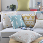 時尚簡約北歐抱枕 靠墊 沙發裝飾靠枕6 (二入)