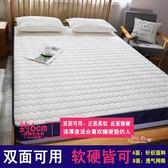 充氣床墊 床墊軟墊加厚海綿墊硬墊榻榻米床墊1.8m床褥子席夢思學生宿舍家用T