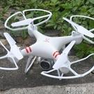無人機 無人機遙控飛機充電耐摔定高四軸飛...