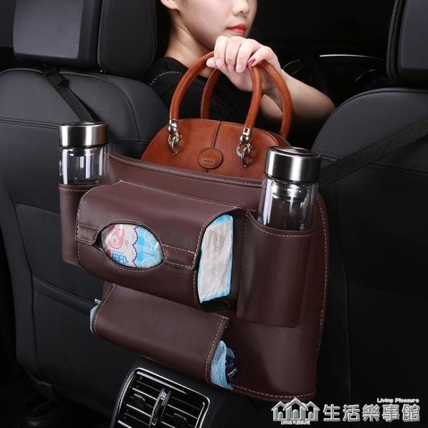 汽車座椅間靠背收納袋掛袋儲物網兜多功能車載置物包車內裝飾用品 樂事館新品