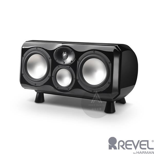 美國 Revel Voice2 三音路 中置喇叭