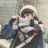 格子圍巾女秋冬季韓版學生圍脖仿羊絨披肩百搭加厚ins少女心英倫   米娜小鋪