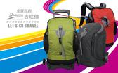 JENOVA 吉尼佛 TRAVELER 757  (含拉桿) 旅行者輕鬆攝影背包 雙肩包 附防雨罩【公司貨】