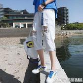 夏季破洞牛仔短褲男士7分七分褲子韓版潮流修身小腳乞丐寬鬆薄款  印象家品旗艦店
