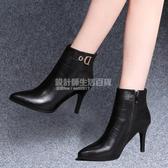尖頭小短靴女細跟冬季2020新款韓版高跟鞋裸靴百搭黑色加絨馬丁靴 設計師生活百貨