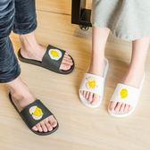 韓版情侶拖鞋女夏室內卡通可愛個性【洛麗的雜貨鋪】