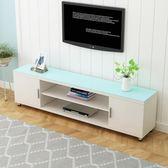 電視柜簡約現代組合鋼化玻璃地柜臥室迷你簡易小戶型客廳電視機柜 雙12鉅惠
