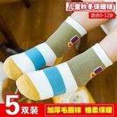 兒童襪子 兒童襪子純棉秋冬款寶寶襪加厚加絨毛圈襪男童女童中筒 莎瓦迪卡