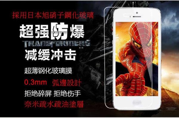 【三亞科技2館】HTC One M7 801e / M8 / M9 M9U M9s 9H鋼化膜強化玻璃保護貼 手機螢幕貼 鋼化玻璃貼