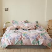 【擴香植物】單人-台灣製200織精梳棉床包枕套組