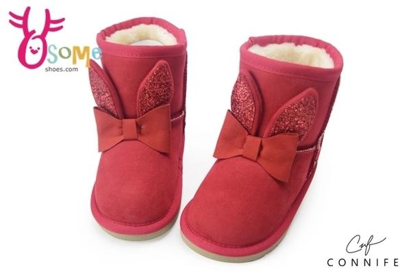 女童雪靴 小童靴 兔兔球球造型 CONNIFE保暖鋪毛短筒靴M8046#紅色◆OSOME奧森鞋業