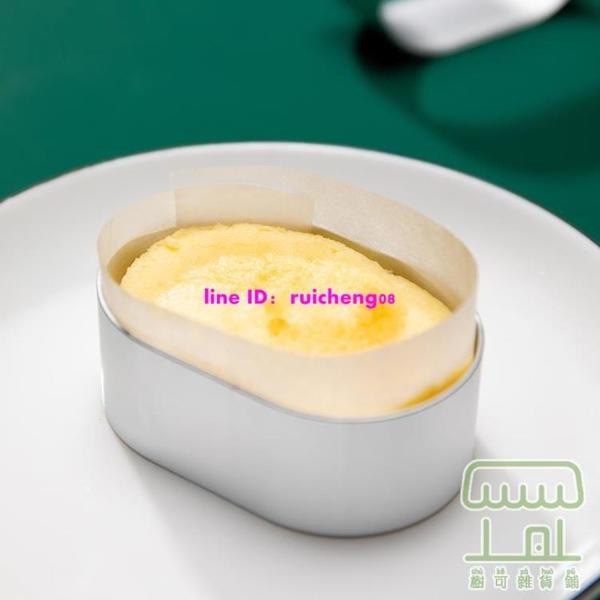蛋糕模具橢圓輕芝士撻乳酪酸奶蛋糕模鳳梨酥烘焙用品【樹可雜貨鋪】