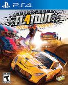 PS4 極限賽車 4(美版代購)