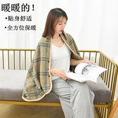 保暖披肩毯辦公室午休蓋腿毯多功能發熱斗逢式披肩加厚款四季通用快速出貨