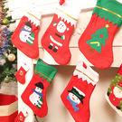 聖誕節 貼畫禮物襪 禮物袋 糖果袋 文具袋 -艾發現