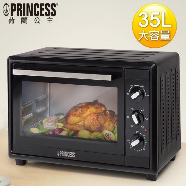 【本月主打 贈防燙手套 附烤盤+烤架】荷蘭公主 112372 Princess 35L旋風式雙層玻璃大烤箱